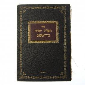 Chassidic Siddur Hebrew Book Printed In Fernwald.