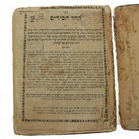 Kahal Chassidim, Chassidic Hebrew Book, Warsaw, 1866.