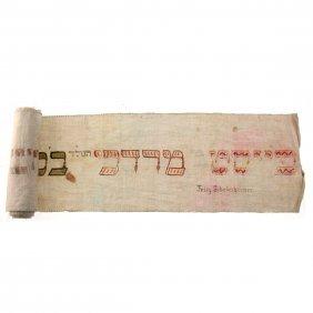 Wimpel Torah Binder, Germany, 1902.