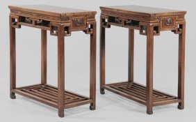 Pair Ming Style Fruitwood Tables