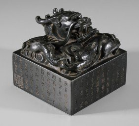 Imperial Style Jade Seal