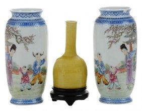 Fine Pair Enameled Porcelain Vases,
