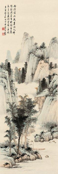 Huang Junbi, Misty Mountains