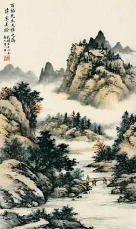 Jiangsong Meiling, Landscape
