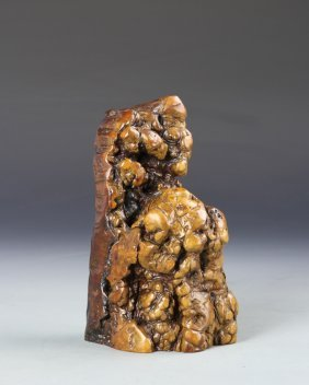 Chinese Scholar Wood Block Ornament