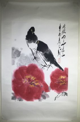 Chinese Painting Of Flower And Bird By Wang Ziwu