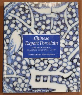 Chinese Export Porcelain Blue Cover