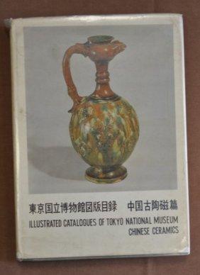 Chinese Ceramics Tokyo Nav'l Museum