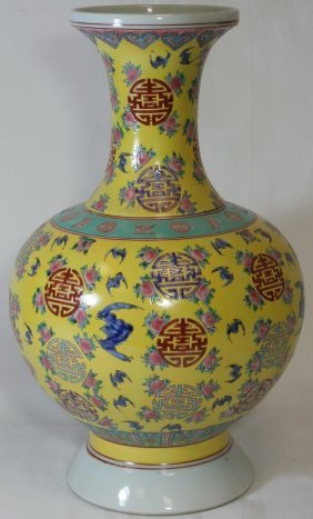 A Yellow-ground Famille Rose Vase