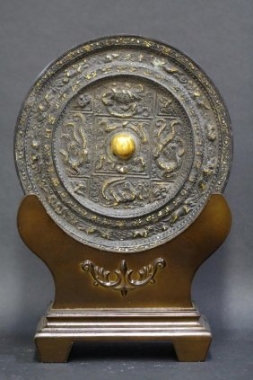 A Multi-layer Chinese Ancient Framing Bronze Mirror