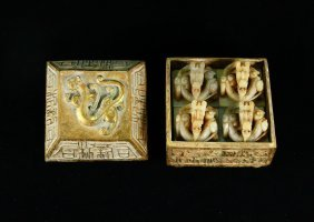 Rare Tang Dynasty Jade Seals With Gilt-bronze Container