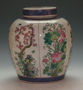 Famille Rose Covered Ginger Jar