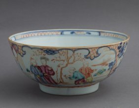 Chinese Porcelain Footed Bowl, 19th C., With Panel