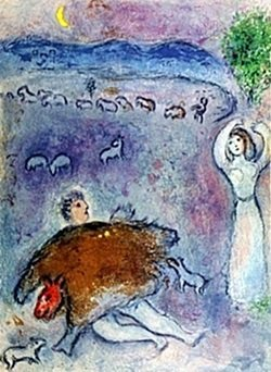 Lithograph By Marc Chagall- Dorcon's Strategy