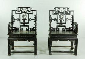 Chinese Pair Of Zitan Wood Armchairs