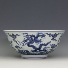 An Antique Chinese Dragon Porcelain Bowl