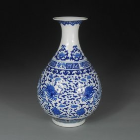 Chinese Blue And White Porcelain Vase Yongzheng Mark
