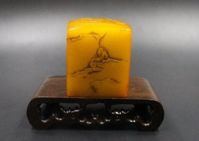 Chinese Stone Seal Chop