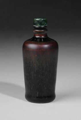 A Chinese Brown Glazed Snuff Bottle