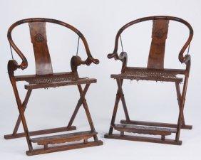 (2) Late 19th C. Huanghuali Horseshoe-back Armchairs