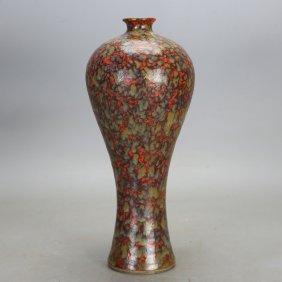 Qing Guangxu Beauty Drunken Glaze Plum Bottle