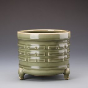 A Carved Longquan Ware Poeny Vase