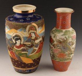Lot Of Two Japanese Satsuma Vases
