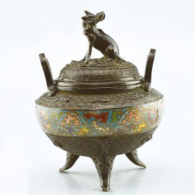 Gilt Cloisonne Enamel Incense Burner