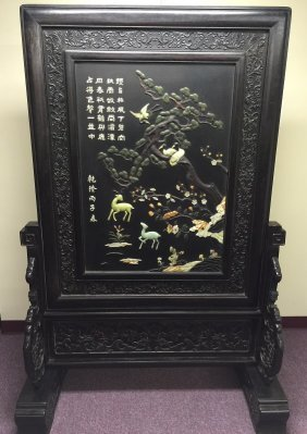 Qing Finely Carved Zitan Screen Inlaid Jade Figures