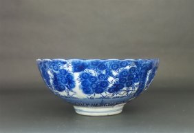 (17/18)th Century Export Blue And White Bowl (kraak)