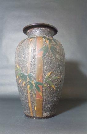 A Vintage Japanese Vase Kobe Koamoto Vase