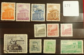 Lot Of 11 Chinese Stamps