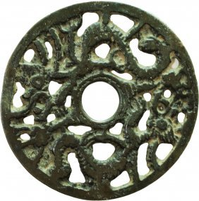 China Charm Coin Ming Dynasty Open Work Style