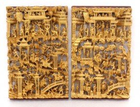 Chinese Carved Figural Gilt Wood Panels (2)