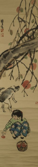 Figure Painting Attributed To Shiguoliang(1956-)