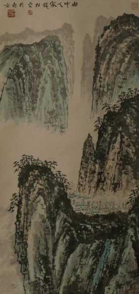 Chinese Landscape Painting Qiansongyan(1899-1985)