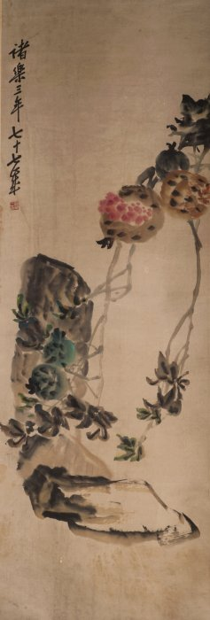 Chinese Watercolor Ink Painting Of Fruits