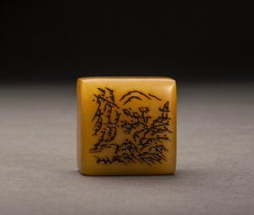 Tiny Shoushan Stone Seal