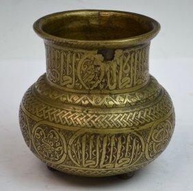 Islamic Bronze Vase