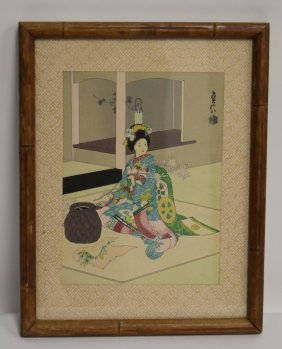 Kotondo(after); Japanese Woodblock Print