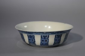 Qing Chinese Blue And White Bowl