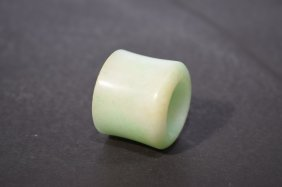 Qing Chinese Jadeite Carved Archer's Ring