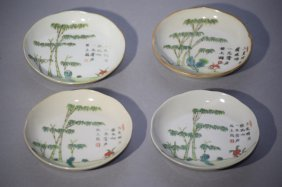 Set Of 4 Qing Chinese Famille Rose Plates
