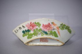 Daoguang Chinese Famille Verte Triangular Bowl