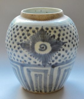 Qing Dynasty Blue And White Tea Jar