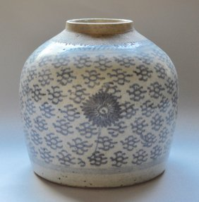 Qing Dynasty Blue And White Large Ginger Jar