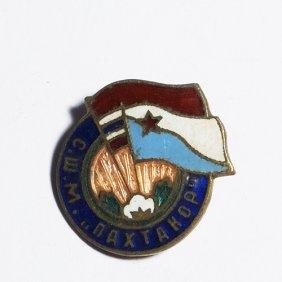 Old Pin From Uzbekistan. S Sh M Pachtakor