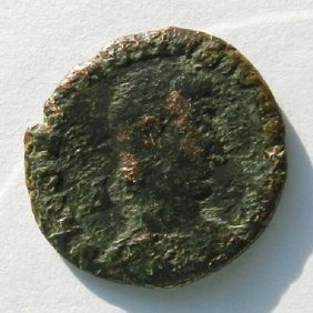 Antiquarian, Rome Empire Coin Made Approximately