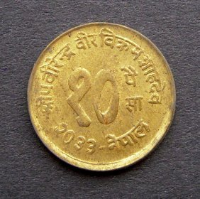 . 10 Paise Coin. Bagged And With A Full Descripti