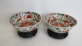Pair Of Chinese Red And White Bowls